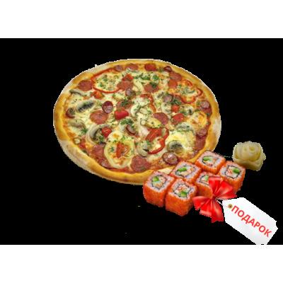 """Пицца Аризона + ролл Калифорния """"Снежный краб"""" в подарок!"""