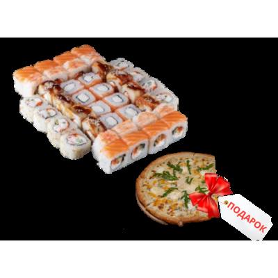 """Сет """"Филадельфия"""" + пицца Лоренцо в подарок!"""