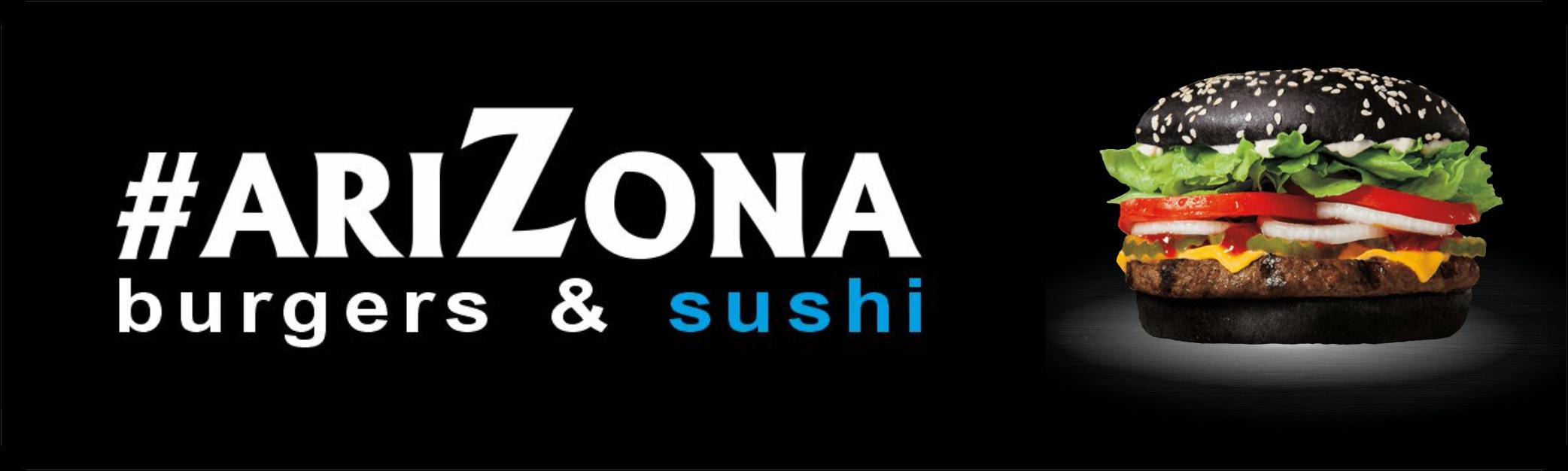 #AriZona - бургерная